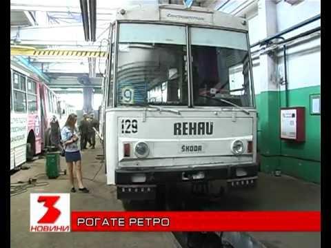 У Франківську «Електроавтотранс» списує п'ять тролейбусів