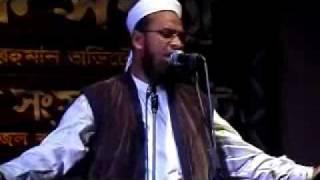 Sylheti Song Islamic