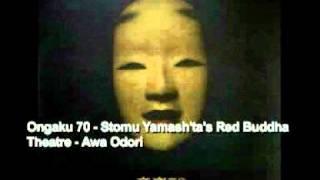 Ongaku 70: Vintage Psychedelia in Japan - 02 - Stomu Yamash