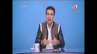 خالد الغندور يخرج عن شعوره