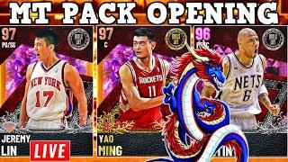 IDOLS Galaxy Opal Yao Ming & Jeremy Lin MT PACK OPENING! NBA 2K21 Myteam LIVE