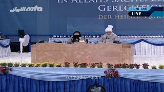 Jalsa Salana Germany 2015 - Nazam - Lajna - Saturday Session