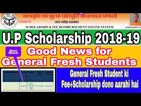 U.P Scholarship 2018-19 ||General Fresh Scholarship|| Scholarship 2019
