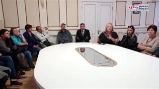 В Администрации Керчи встретились с родственниками погибших в Политехническом колледже