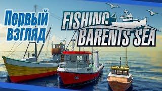Fishing Barents Sea, на Перший погляд, огляд російською