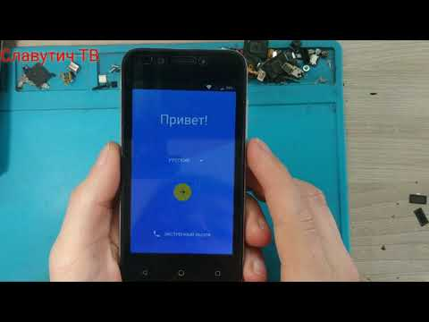 BQ UP! BQ-4028 удаление Google аккаунта без ПК. Frp Reset Unlock.