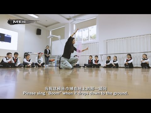 Music Education in China - MEIC 16 MUSIC TEACHING METHOD IN EXPLORATION
