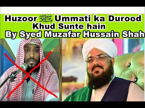 Huzoor ﷺ Ummati ka Durood Khud Sunte hain By syed muzaffar hussain shah
