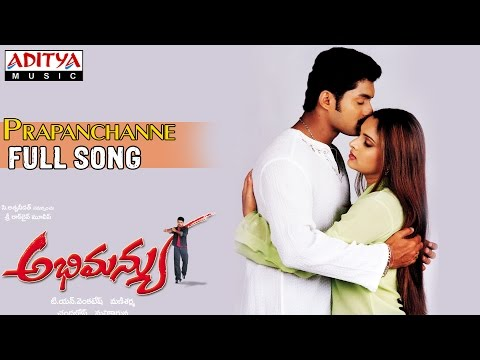 Abhimanyu Movie || Prapanchanne Full Song || Kalyan Ram, Spandana