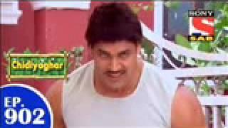 Chidiya Ghar   चिड़िया घर   Episode 902   8th May 2015