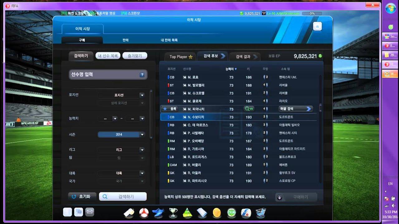 FO3 : Roster Update 2014 server Hàn Quốc
