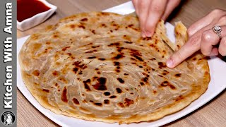 Keema Lachha Paratha Recipe   2020 Ramadan Recipes   Kitchen With Amna