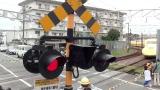 ドクターイエロー 【必見】JR新幹線 浜松工場 西伊場第1踏切り通過シーン thumbnail