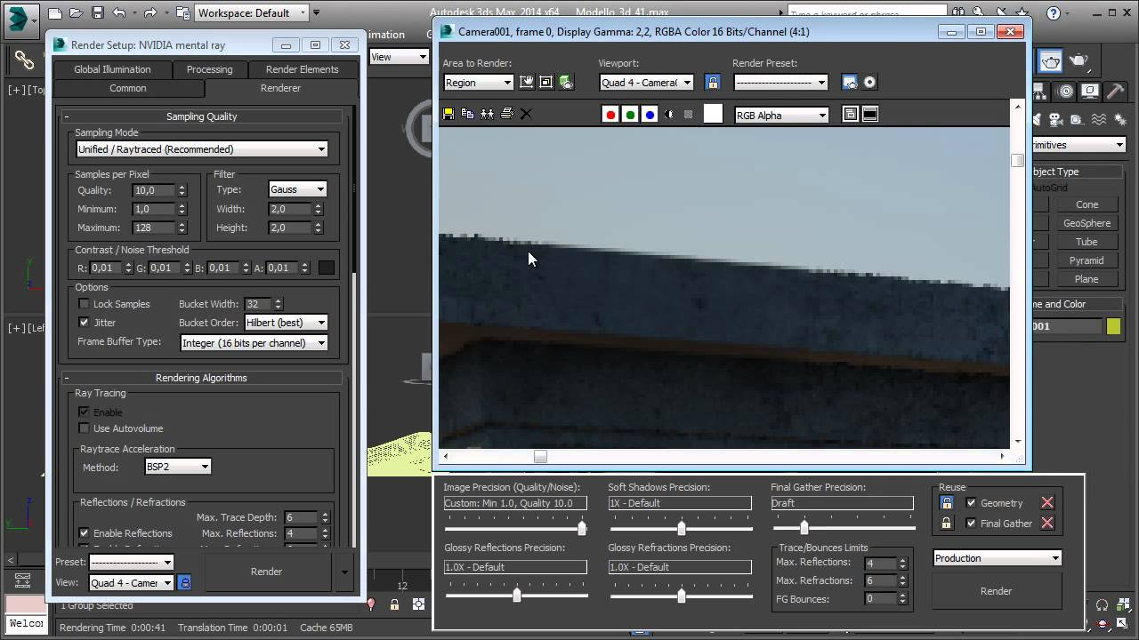 Corso mental ray iray for ds max anti aliasing youtube