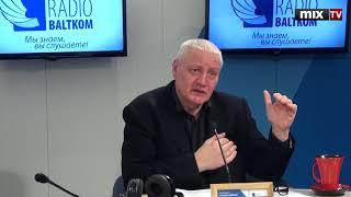 """Петерис Лейшкалнс в программе """"Утро на Балткоме"""" #MIXTV"""