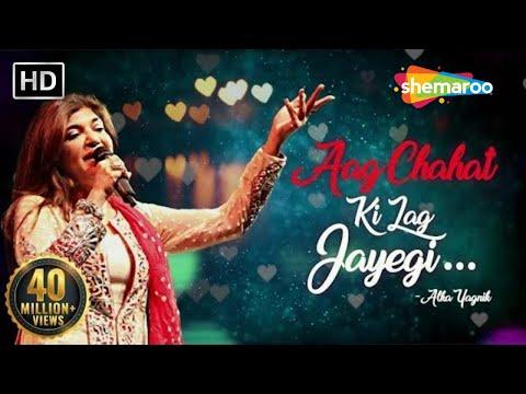 Aag Chahat Ki Lag Jayegi (Full Song) By Alka Yagnik - Popular Hindi Romantic Song