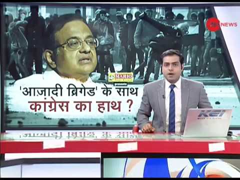 'Azadi' actually means 'autonomy' for most Kashmiris, says P. Chidambaram