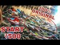 INDIA'S BIGGEST AND CHEAPEST SHOES CHOR BAZAR - NIKE,ADIDAS, AND OTHER BRANDS |100% ORIGINAL SHOES|