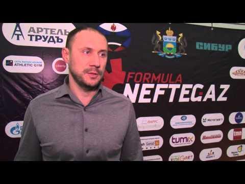Формула Neftegaz (итоги 2015г)