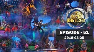 Hiru Super Dancer | Episode 51 | 2018-03-25 Thumbnail