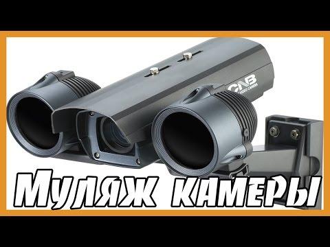 Камеры видеонаблюдения купить. Камеры видеонаблюдения цены