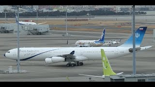 中東からの珍機が羽田空港飛来!! イラン政府専用機 A340-300 (EP-IGA)