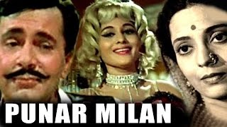 Punar milan 1964 | hindi movie | balraj sahni, mumtaz begum, leela chitnis | hindi classic movies
