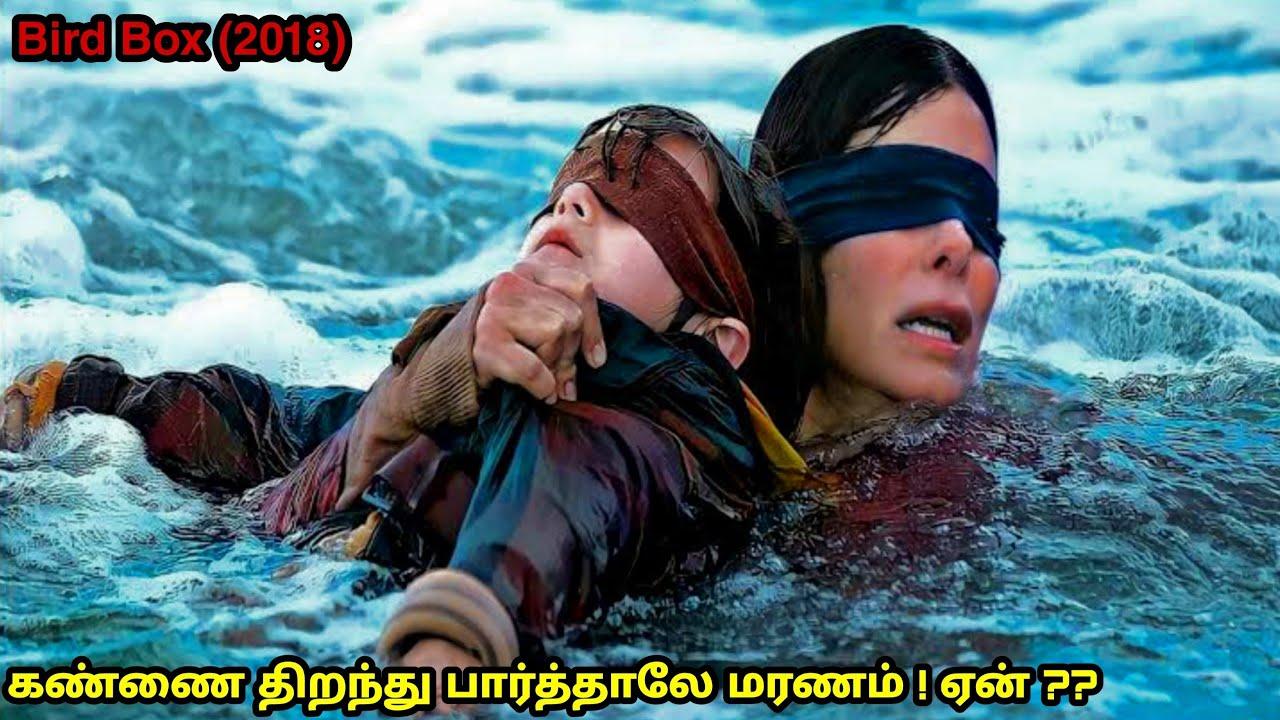 Download கண்ணை திறந்து பார்த்தாலே மரணம்!!ஏன்? | Bird box (2018) | Explained in Tamil | Mr Voice Over |Tamilan