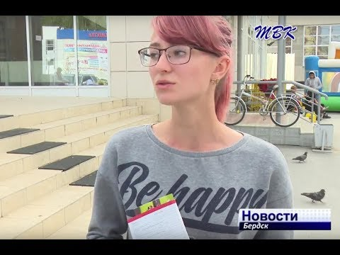 В Бердске проходила акция «Скоро в школу»