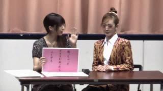 2009年2月8日 なかのZERO視聴覚ホールにて。 お笑いコンビ「相方不在」(...