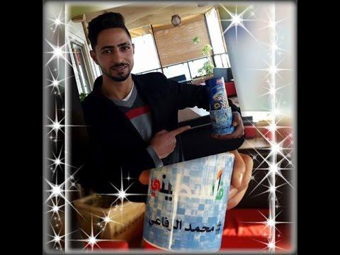 نتيجة بحث الصور عن لاعب الخفة الفلسطينى