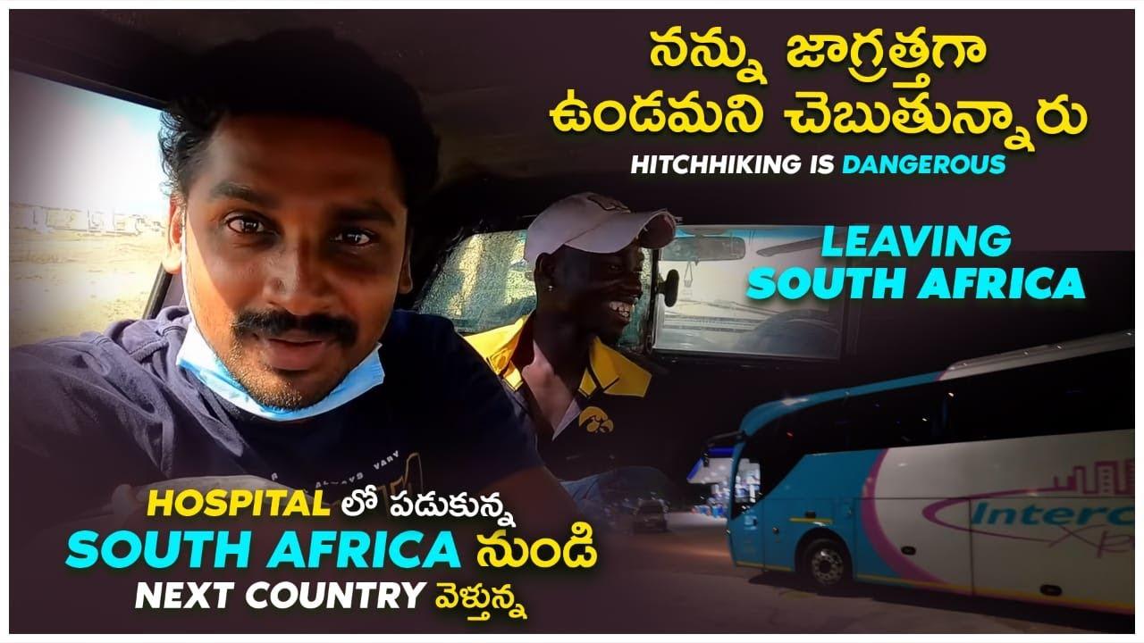 Leaving South Africa 🇿🇦 | Uma Telugu Traveller