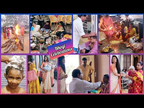 #Vlog | Ma Bhogi 2020 Celebrations | కొడుకు ప్రేమ👌(Son's Love) | My Family🤗| AshaSudarsan 😘
