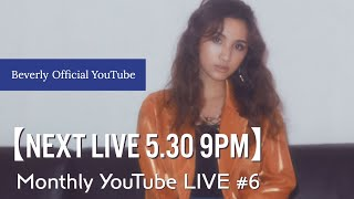 【CITRUS [Da-iCE] / Tell Me Baby / Sing my soul】Beverly Monthly YouTube LIVE #6 (archive)