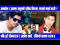 अनमोल र प्रकाश सपूतको हुँदैछ यस्तो ट*क्कर, को बन्ला उत्कृष्ट ? || actor anamol kc vs prakash sapoot