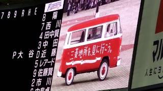 2015年9月2日に東京ドームで開催された、日本ハムvs千葉ロッテにて。 当...