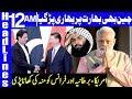 China blocks purposal to brand Masood Azhar as terrorist | Headlines 12 AM | 14 March 2019 | Dunya