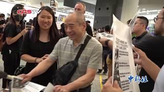 静坐示威者令香港机场瘫痪 旅客:我没想到香港现在这么烂
