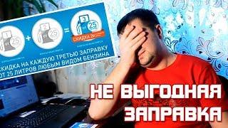 видео Газпромнефть