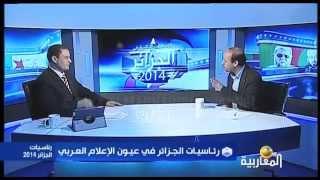 رئاسيات الجزائر في عيون الإعلام العربي
