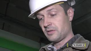 Завод по переработке батареек «Это Челябинск» выпуск № 42