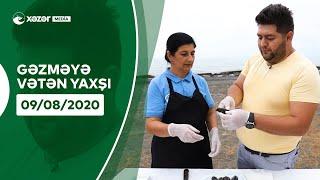 Gəzməyə Vətən Yaxşı - Lənkəran  09.08.2020