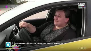 Лучший водитель такси в России (Московская область, Коломна)