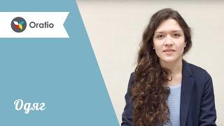 Відео-урок польської: Одяг