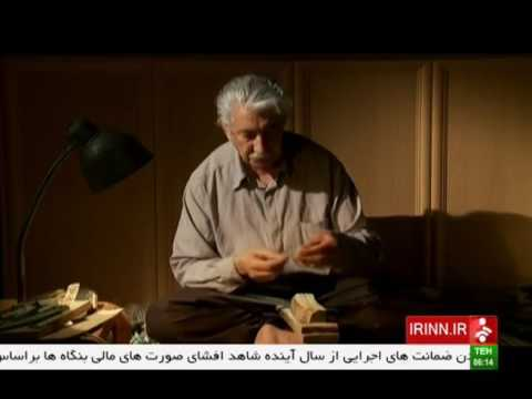 Iran Persian Handicraft Khatam, Ancient Persian technique of Inlaying دستساز خاتمكاري ايران