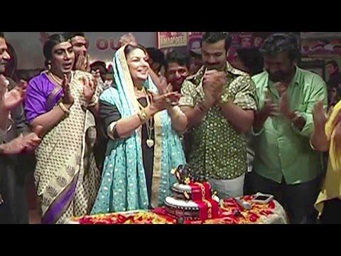 Shabana Azmi's Birthday 2016 Celebrations On The Sets Of Amma Movie Mp3