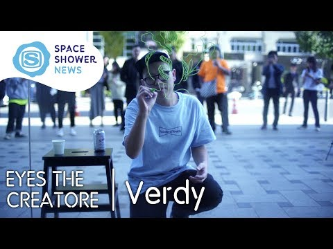Verdy インタビュー【EYES THE CREATOR】