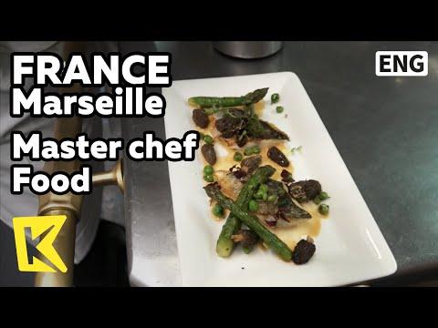 【K】France Travel-Marseille[프랑스 여행-마르세유]마스터 셰프가 직접 만들어주는 진미 요리/Master chef/Food/Great dish