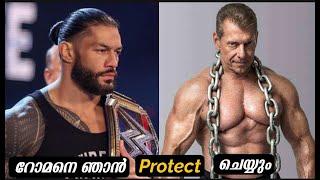 Vince McMahon Said he will Protect Roman Reigns 🔥 | WWE Malayalam