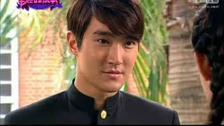 Не сдавайся! Skip Beat! Hua Li De Tiao Zhan  12 серия